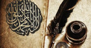 Allah Is The Only God