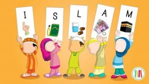 Five Pillars of Islam for Kids Quotes in English with Images