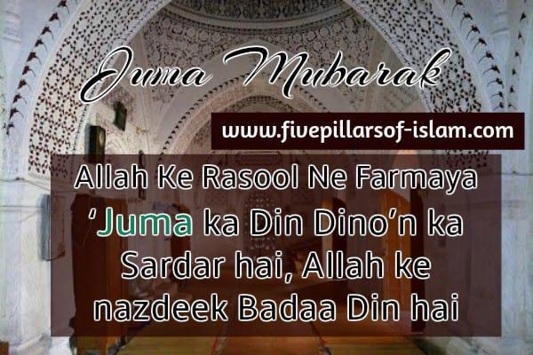 juma mubarak islamic image