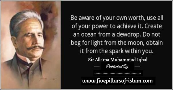 jumma mubarak islamic image