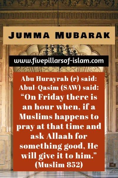 jumma mubarak islamic images