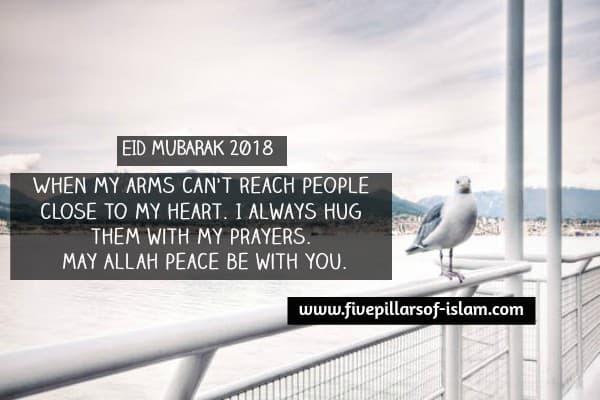 eid mubarak 2018 images