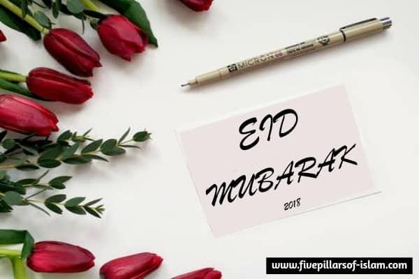 eid mubarak 2018images