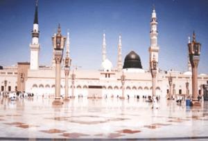 muhammad ka roza qareeb araha