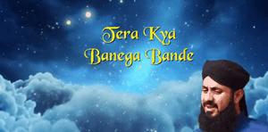 Tera kya banega bande naat online downloads