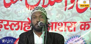 भोजपुरी नात Bhojpuri Naat By Dil Khairabadi at Seeratun Nabi & Naatiya Mushaira