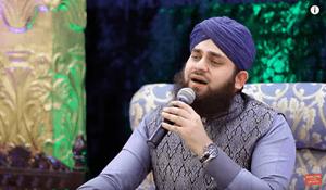 Haal e Dil kKisko Sunaye By Hafiz Ahmed Raza Qadri