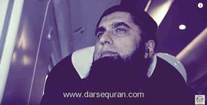"""Meray Nabi Pyare Nabi"" by Junaid Jamshed"