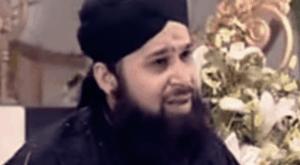 Hum Ko Bulana Ya RasoolAllah By Owais Raza Qadri