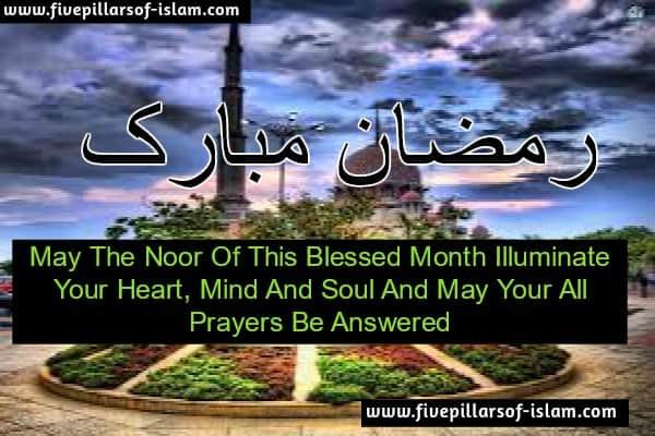 jumma mubarak ramadan mubarak images (2)