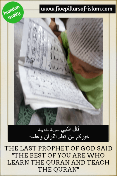 the best man is who read quran