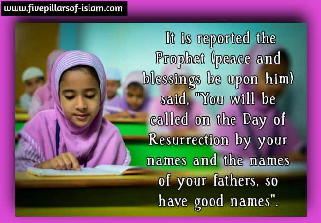 muslim baby Islamic names