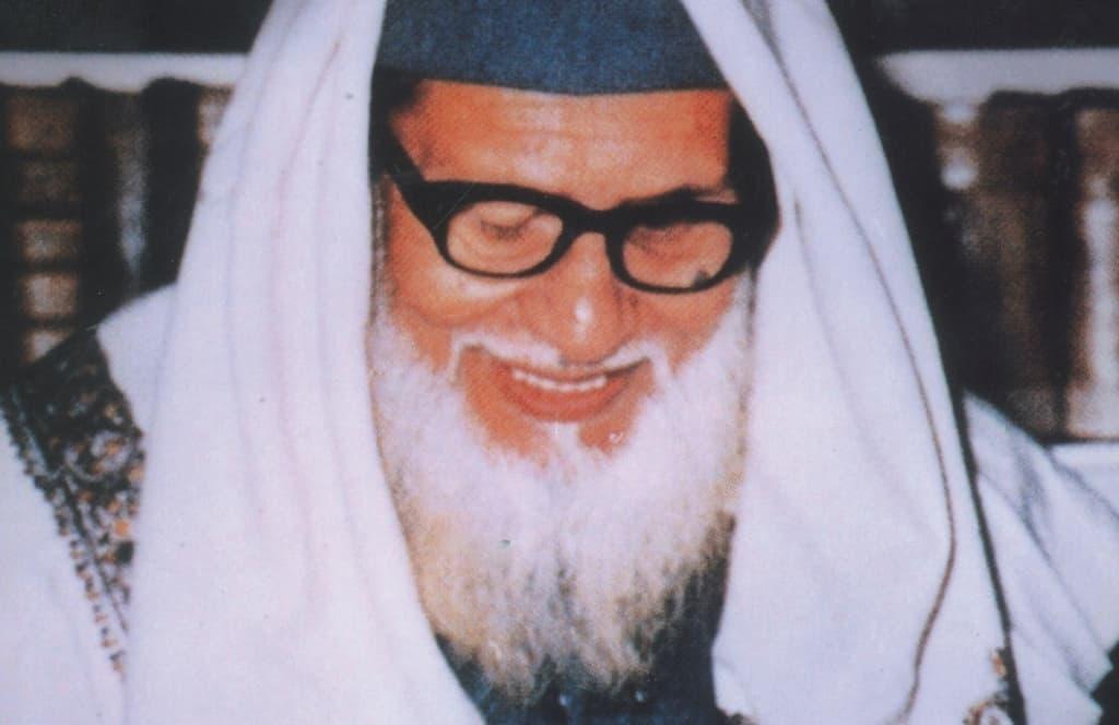Maulana Abul Hasan Ali Nadwi