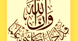 online fatwa