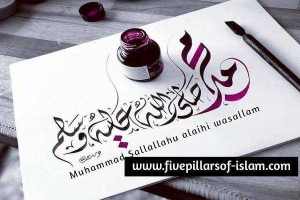 Nabi Pak saw islamic image