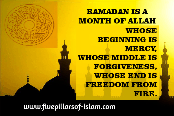 ramadan status and quotes