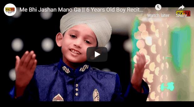 me bhi jashn manaunga