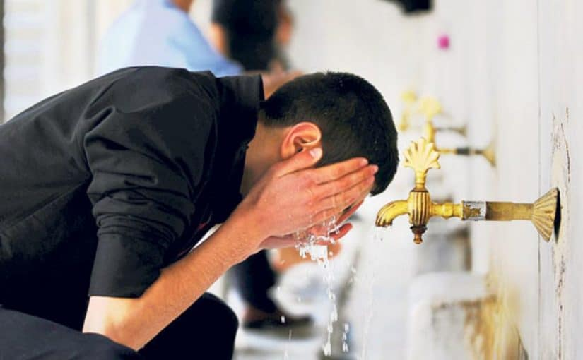how to perform ablution wudu steps